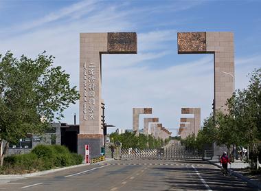 二连浩特中蒙跨境旅游合作示范区