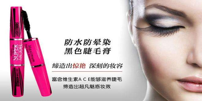 分享那些值得购买的泰国化妆品