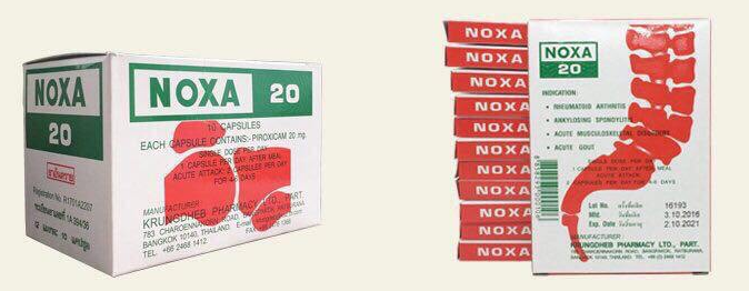 泰国痛风药娜莎noxa20的功效及服用方法