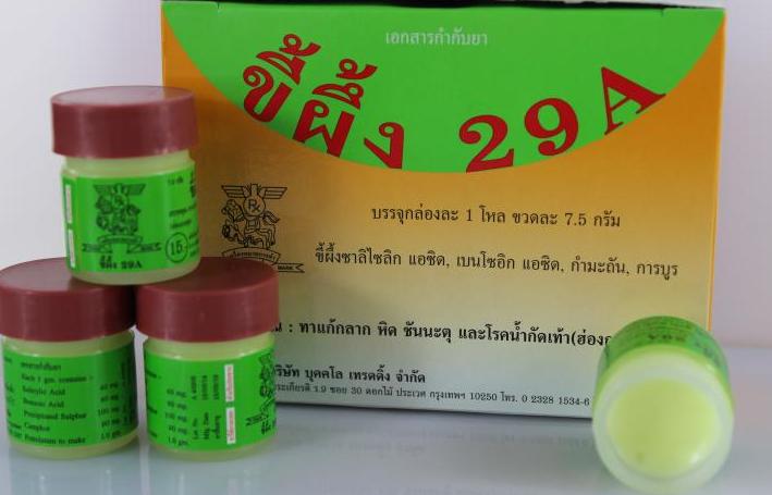治疗癣的药膏推荐!便宜又好用的泰国29a癣药膏