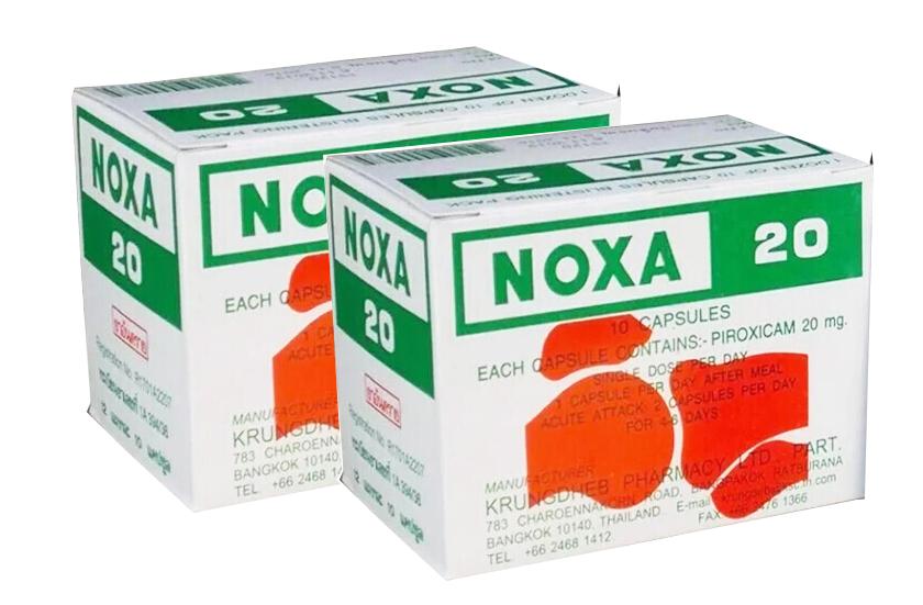 泰国娜莎NOXA20痛风胶囊(大盒)