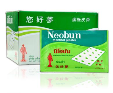 泰国您好梦Neobun橡皮膏