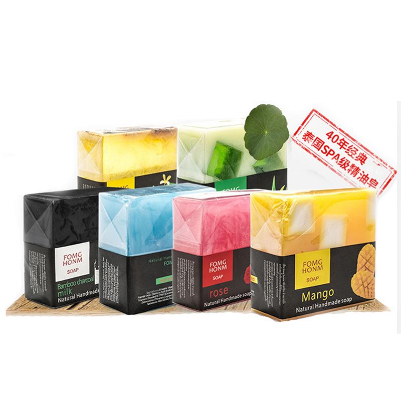 泰国手工精油皂
