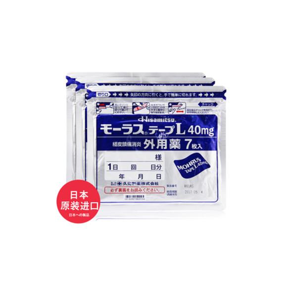 日本久光膏药贴7片装