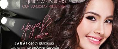 泰国化妆品热卖推荐TOP10