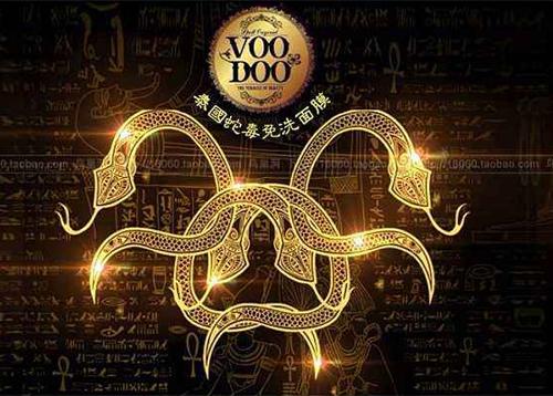 此毒非彼毒!泰国voodoo蛇毒面膜