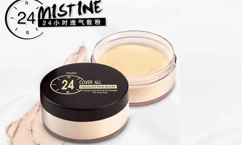 泰国mistine24小时散粉好用吗?