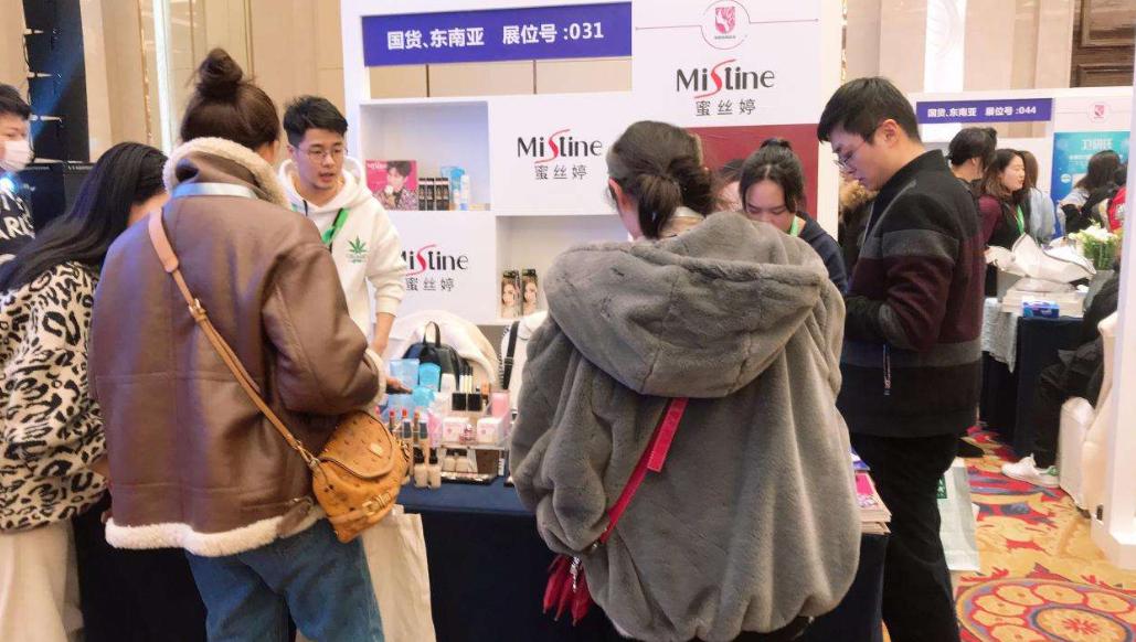 泰国化妆品,Mistine畅销中国