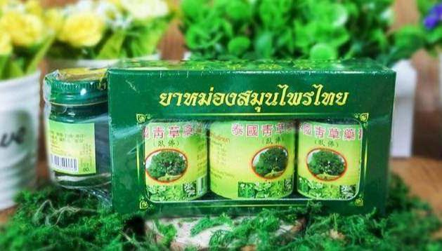 泰国膏药的鼻祖!泰国卧佛青草药膏