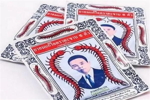 泰国五蜈蚣止咳标丸服用方法说明