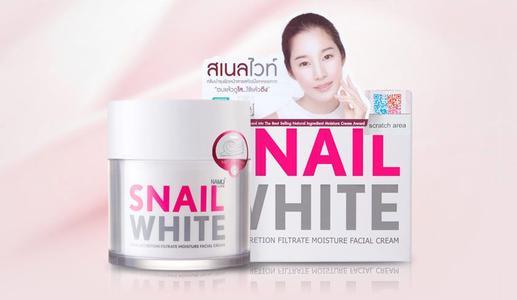 护肤必看!泰国蜗牛霜的详细使用方法