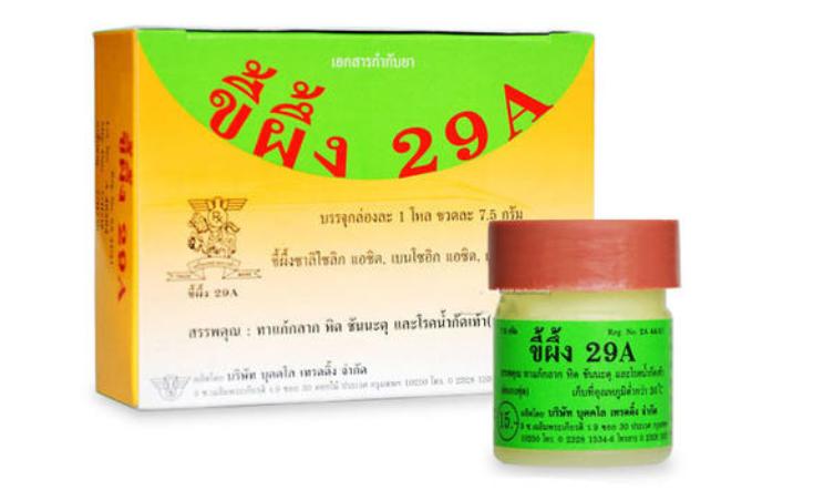 泰国29a癣药膏功效与说明