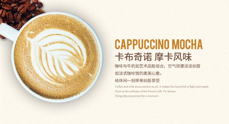 女式专享!越南G7卡布奇诺速溶咖啡体验