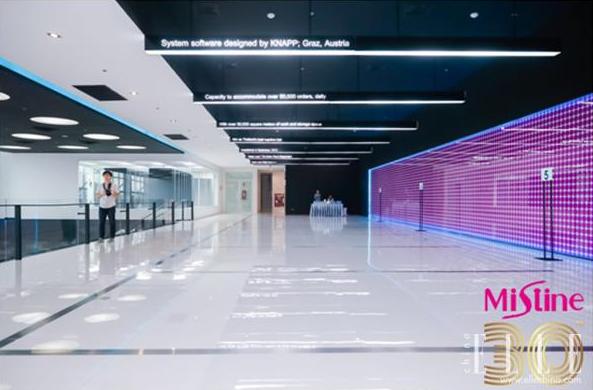 富有特色!泰国国民品牌mstine超级物流中心游记