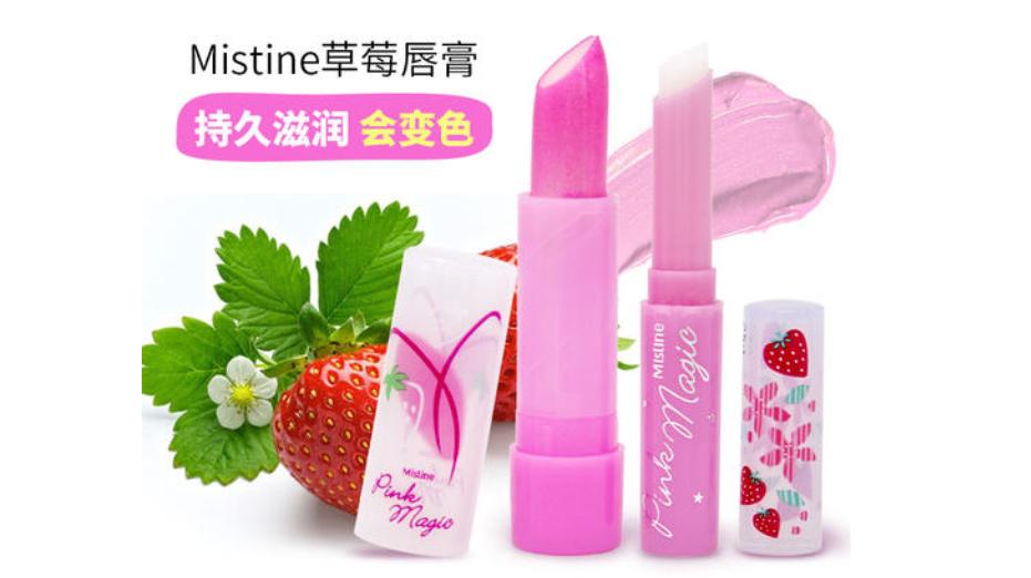 泰国Mistine大小草莓变色唇膏详细介绍!