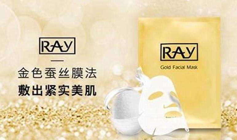 泰国面膜ray怎么样?泰国面膜ray体验记
