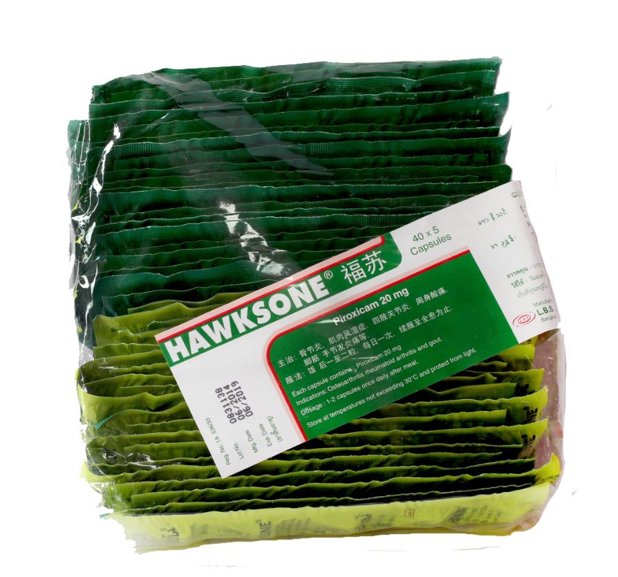 泰国福苏痛风胶囊(200粒)