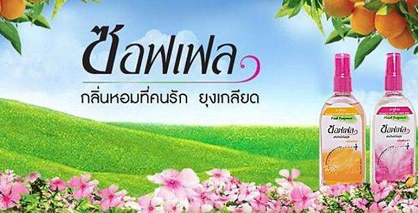 泰国购物攻略!泰国必买产品独家推荐